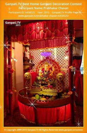 Prabhakar Chavan Ganpati Decoration