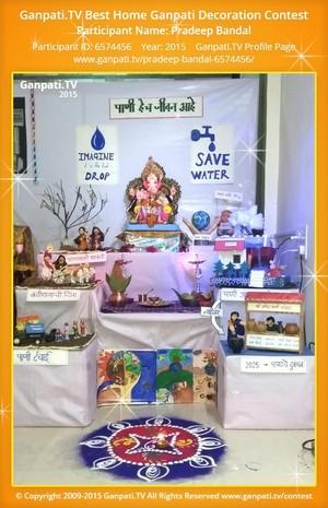 pradeep bandal Ganpati Decoration