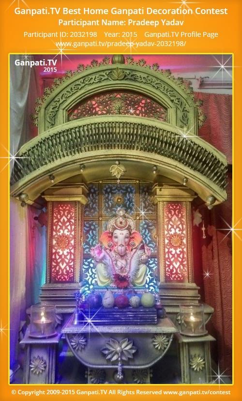 Pradeep yadav ganpati tv for Artificial flower decoration ideas for ganpati
