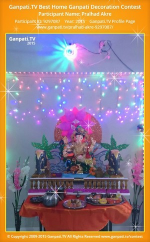 Pralhad Akre Ganpati Decoration