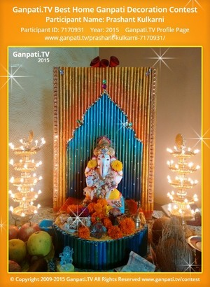 Prashant Kulkarni Ganpati Decoration