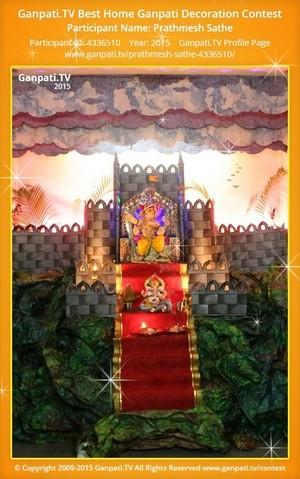 Prathmesh Sathe Ganpati Decoration