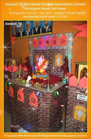 Priti Pawar Ganpati Decoration