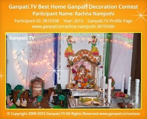 Rachna Namjoshi Ganpati Decoration