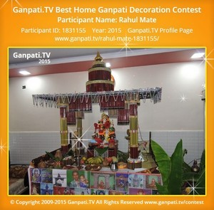 Rahul Mate Ganpati Decoration