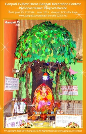 Rangnath Borade Ganpati Decoration