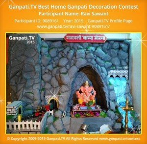 Ravi Sawant Ganpati Decoration