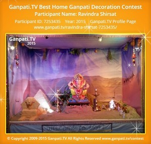 Ravindra Shirsat Ganpati Decoration