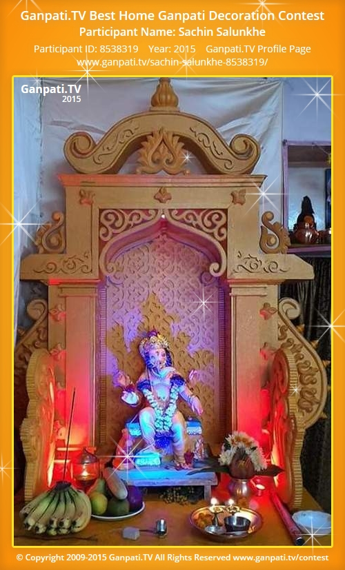 Sachin salunkhe ganpati tv for Decoration ganpati
