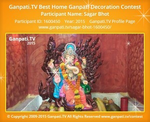 Sagar Bhot Ganpati Decoration