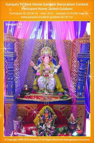 Sailesh Gulabani Ganpati Decoration