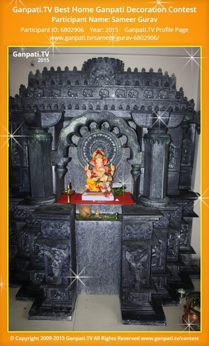 sameer gurav Ganpati Decoration