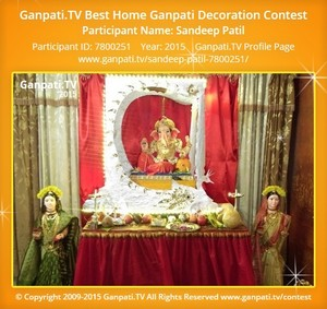 Sandeep Patil Ganpati Decoration