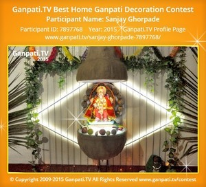 Sanjay Ghorpade Ganpati Decoration