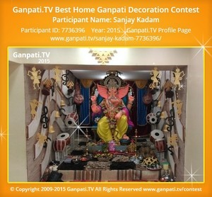 Sanjay Kadam Ganpati Decoration
