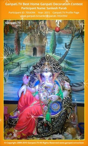 Sankesh Parab Ganpati Decoration