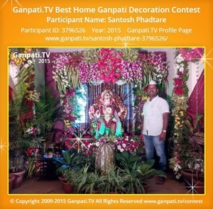 Santosh Phadtare Ganpati Decoration