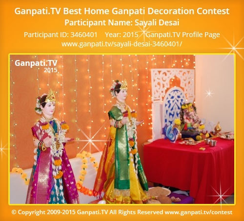 Sayali desai ganpati tv Home decoration tips in marathi
