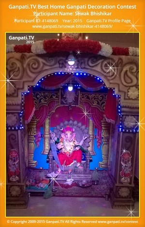 Sewak Bhishikar Ganpati Decoration