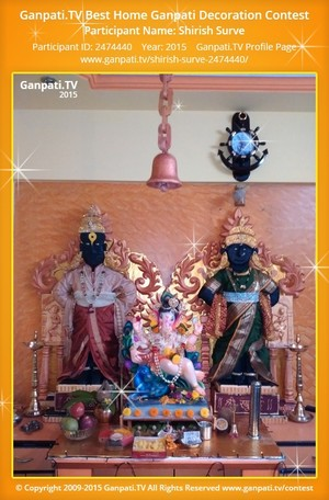 shirish surve Ganpati Decoration