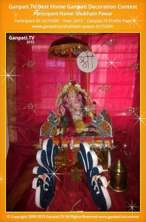 Shubham Pawar Ganpati Decoration