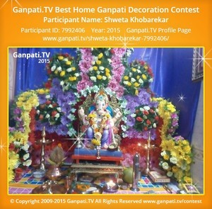 SHWETA KHOBAREKAR Ganpati Decoration