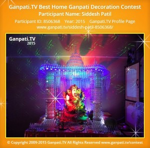 Siddesh Patil Ganpati Decoration
