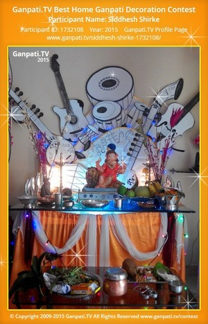 Siddhesh Shirke Ganpati Decoration