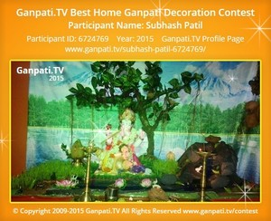 Subhash Patil Ganpati Decoration