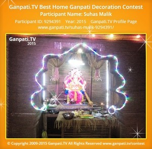 Suhas Malik Ganpati Decoration