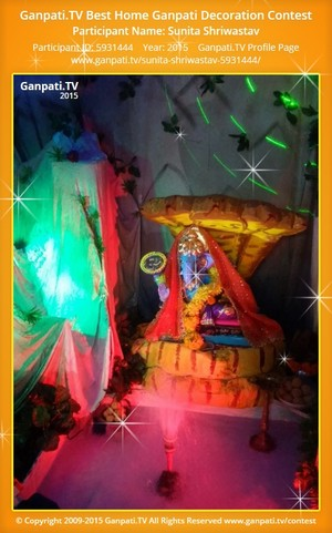 Sunita Shriwastav Ganpati Decoration