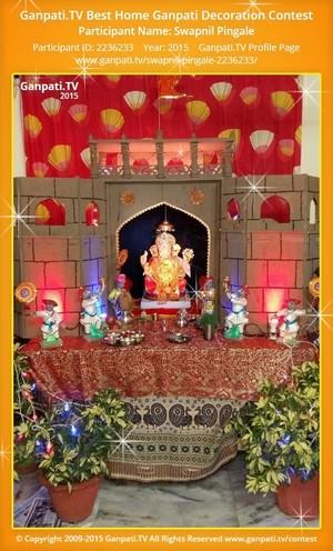 Swapnil Pingale Ganpati Decoration