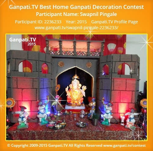 Swapnil Pingale Ganpati  TV