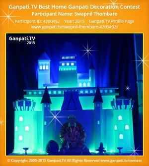 Swapnil Thombare Ganpati Decoration