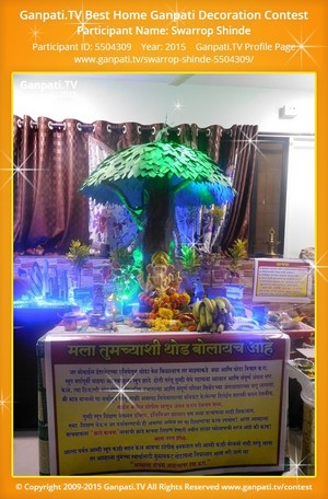swarrop Shinde Ganpati Decoration