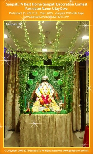 Uday Dave Ganpati Decoration