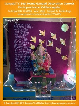 Vaibhav Ingallar Ganpati Decoration