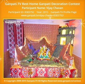 Vijay Chavan Ganpati Decoration