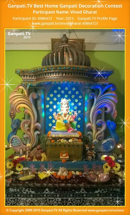 Vinod gharat ganpati tv Ganpati decoration design for home