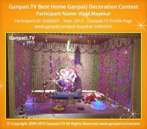 Vipul Mayekar Ganpati Decoration