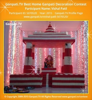 Vishal Patil Ganpati Decoration