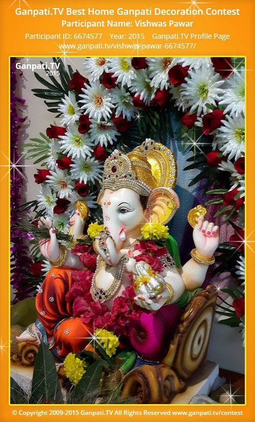 Vishwas pawar ganpati tv for Artificial flower decoration for ganpati