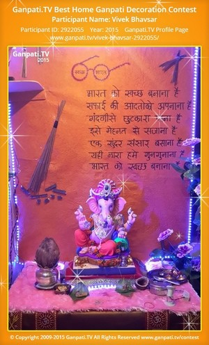 Vivek Bhavsar Ganpati Decoration