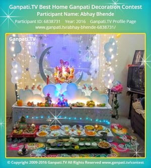 Abhay Bhende Ganpati Decoration