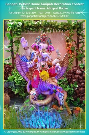 Abhijeet Bodke Ganpati Decoration