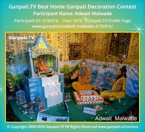 Adwait Malwade Ganpati Decoration