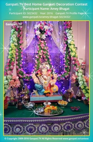 Amey Bhagat Ganpati Decoration