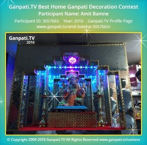Amit Bamne Ganpati Decoration