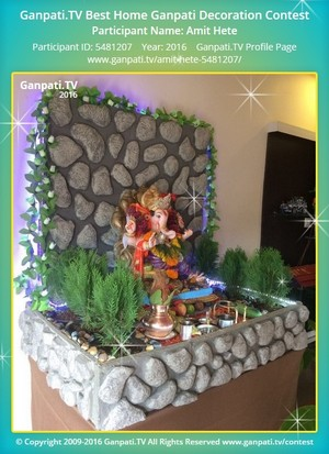 Amit Hete Ganpati Decoration