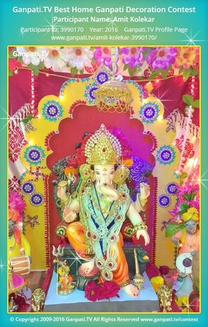 Amit Kolekar Ganpati Decoration